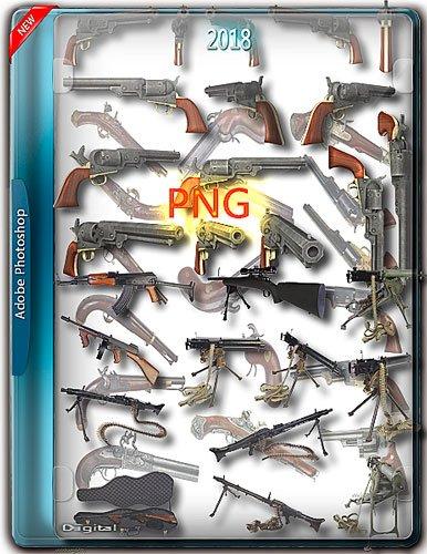 Png отличного качества - Пистолеты, автоматы, ружья ...