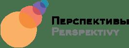 Открыт прием заявок на участие в проекте «Трансграничная журналистика» программы «Перспективы»