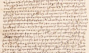 1518301268 spain cracks secret code on king ferdinands mysterious 500 year old military letters - Spain cracks secret code on King Ferdinand's mysterious 500-year-old military letters