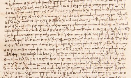 1518301268 spain cracks secret code on king ferdinands mysterious 500 year old military letters - Spain cracks secret code on King Ferdinand's mysterious 500-year-old military letters