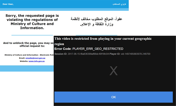 How to Unblock Al Jazeera in 5 Simple Steps
