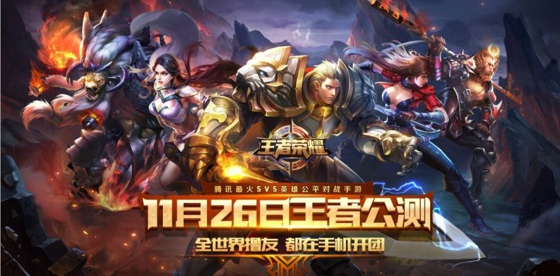 Will Honor Of Kings Be Blocked In China Soon Best 10