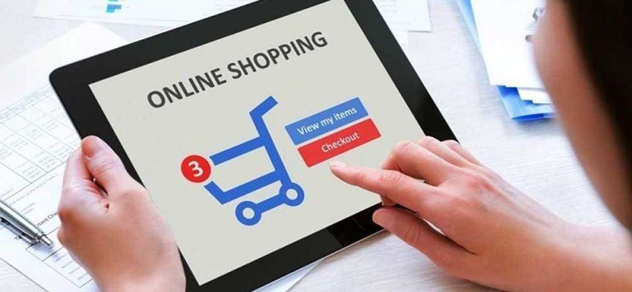 Online Shopping Sri Lanka