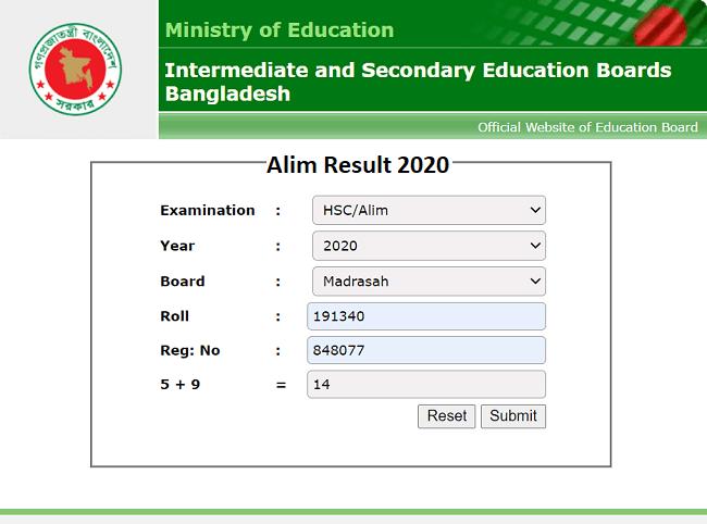 Alim Result 2021