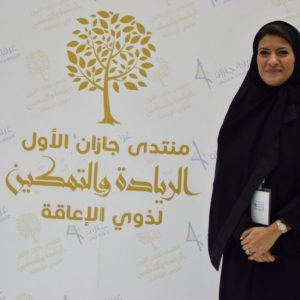 Qaderoon Network Participates in the First 'Jazan Forum for Empowering People with Disabilities'
