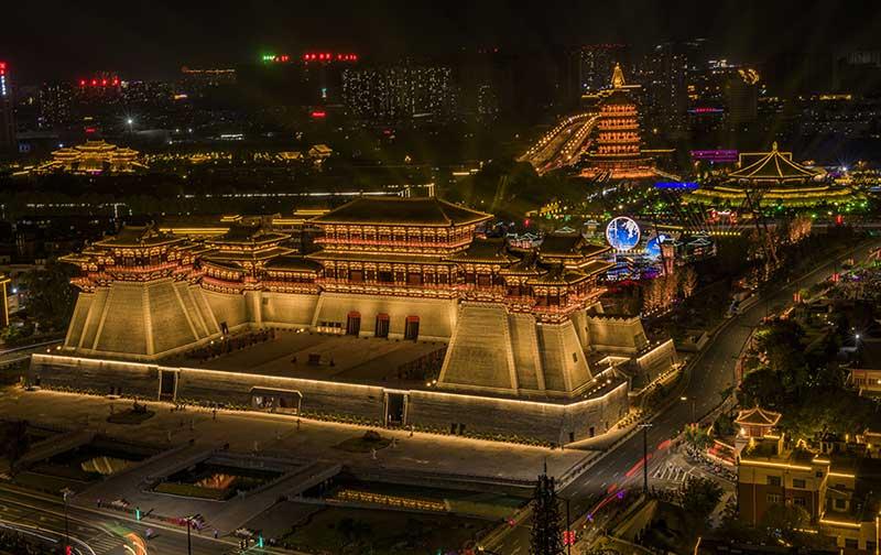 Xi'an night skyline