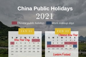 Chinese Public Holidays for 2021