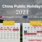 chinese public holidays year 2021