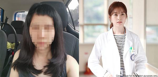 Penang femme en colère après que le coiffeur lui ruine la frange