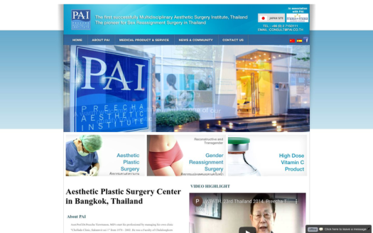 Preecha Aesthetic Institute (PAI Clinic)