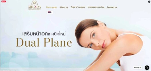 Milada Cosmetic Surgery Hospital Bangkok Thailand