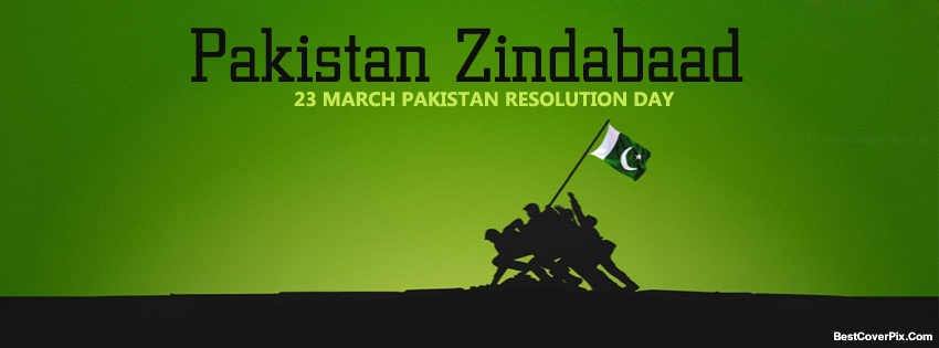 23 March Pakistan Resolution Day Facebook Covers And