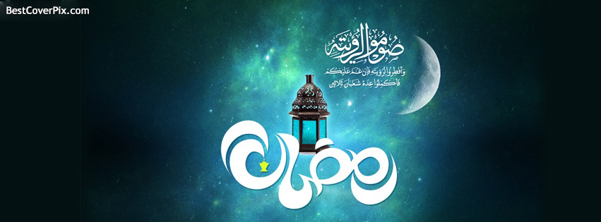 ramzan kareem fb cover photo