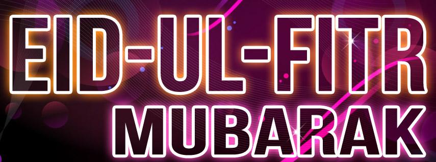 Eid Mubarak 2014 Facebook Covers