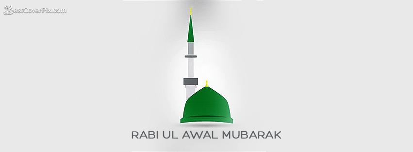 rabi ul awal mubarak cover photo