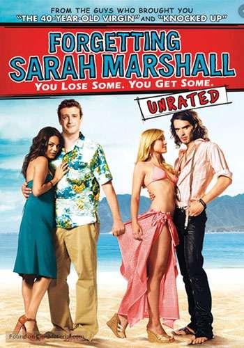 Forgetting-Sarah-Marshall