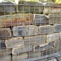 Walling & Rockery Stone
