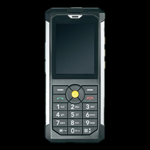 CAT B100 rugged dumb phone