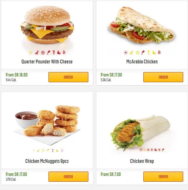 منيو مطعم ماكدونالز عرعر