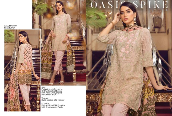 MELANGE EID COLLECTION 2019 By WARDA