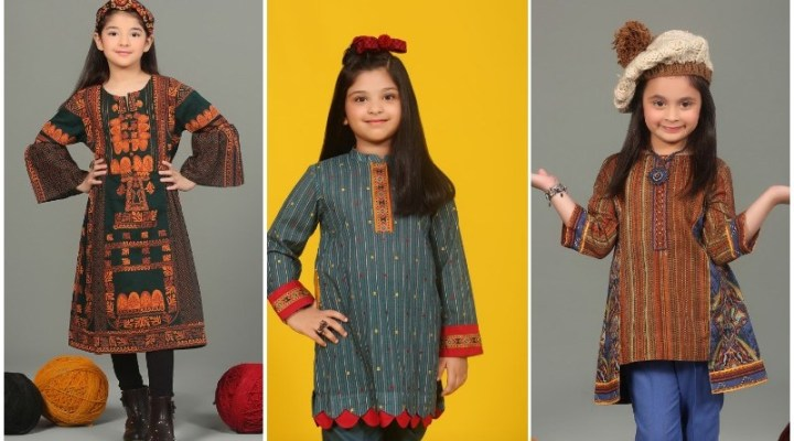 New Eid Dresses Style 2019 For Kids