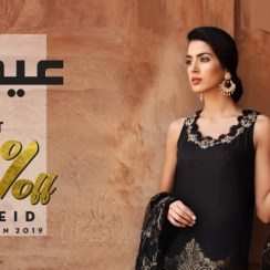So Kamal Eid Collection