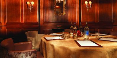 Business_Meeting_The_Stafford_London_By_Kempinski_Prestigious_Venues