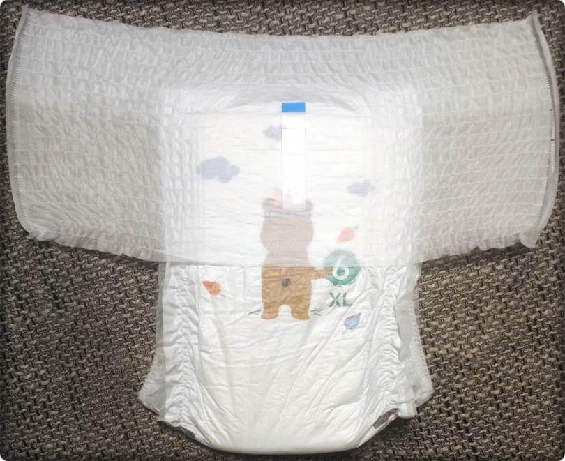 Rückseite der Bevola Baby Windel Pants 6 XL im Detail