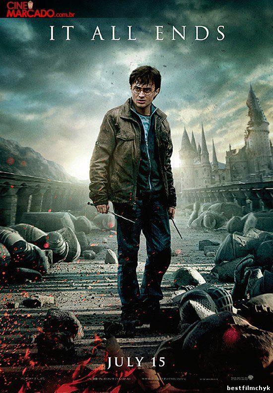 Фильм Гарри Поттер и Дары смерти: Часть 2 смотреть онлайн ...