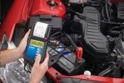 How to Recondition a Car Battery At Home?