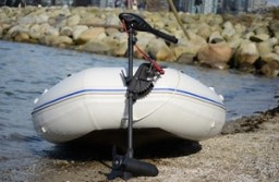 How to Mount the Transducer on Trolling Motor