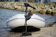 How to Mount the Transducer on Trolling Motor?
