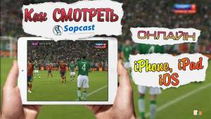 Download SopCast for iPad