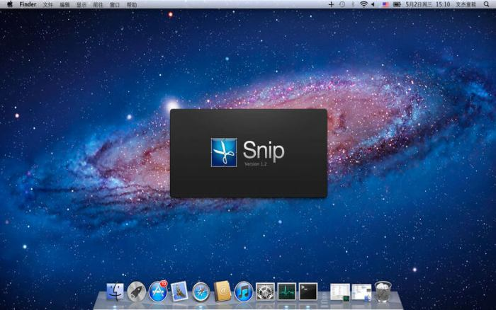 Download Snipping Tool for Mac