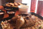 مطعم بريانك في البحرين