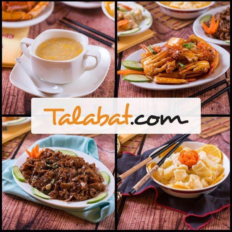 مطعم البحيرة الصينية الكويت