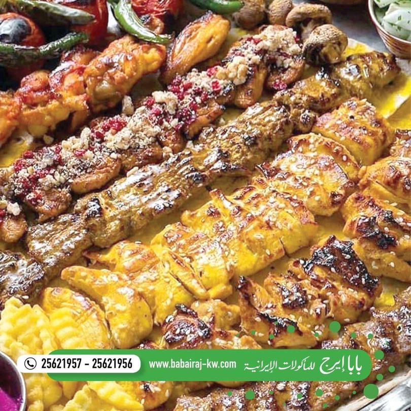 مطعم بابا إيرج للمأكولات الايرانية السالمية