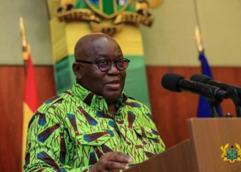 Election 2020: Akufo-Addo Sends Message To Ghanaians As EC Declares Results Soon