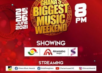 Here is the list of winners on day one of the VGMA22