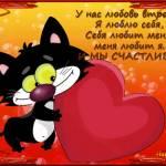 Картинки влюбленных пар - Любовь и романтика ...