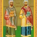 Распятие Христа - Религия в картинках - Анимационные ...