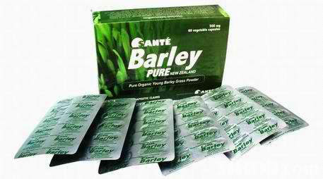 green barley capsule philippines