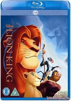 The lion king movie download in hindi / The new worst witch