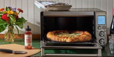 Best Toaster Oven | Best Home Gear