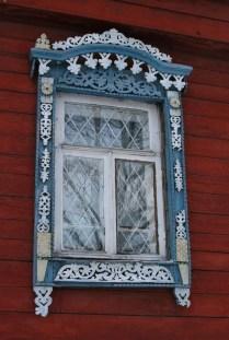 Elegant Carved Wood Window Ideas30