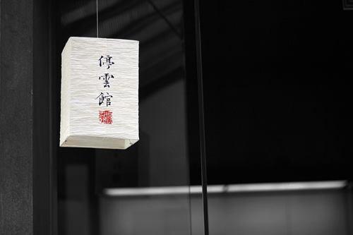 chinese restaurant phobia