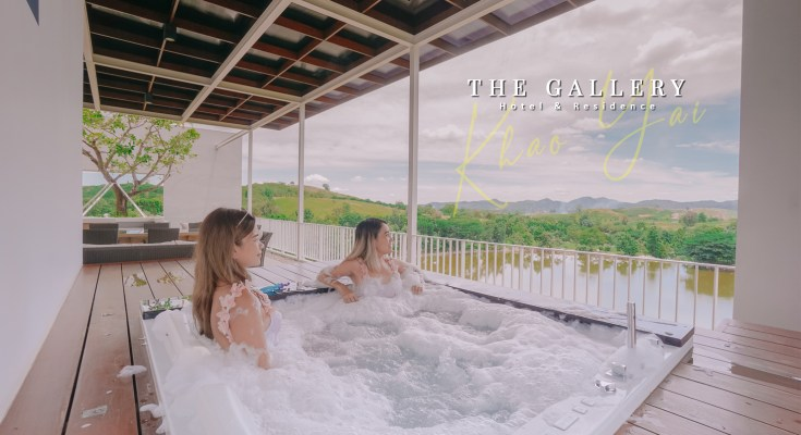 The Gallery Khao Yai