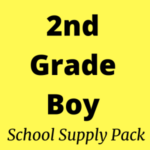 2nd grade boy school supply pack