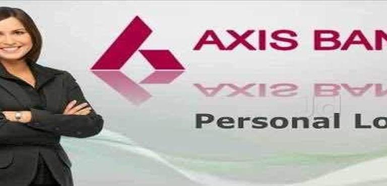Axisbankpersonalloan