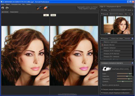 Portrait Professional Studio 15 Crack